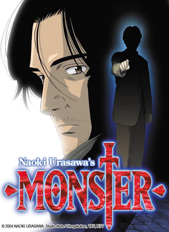 monster_urasawa
