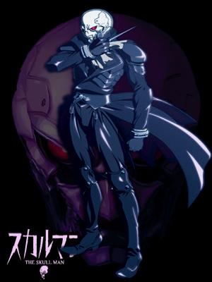 skullman2007